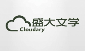 Cloudary