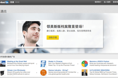 LinkedIn China, Ling Ying