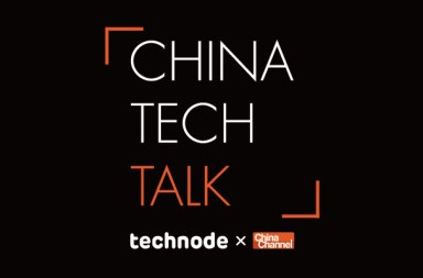 china tech talk logo-800-400