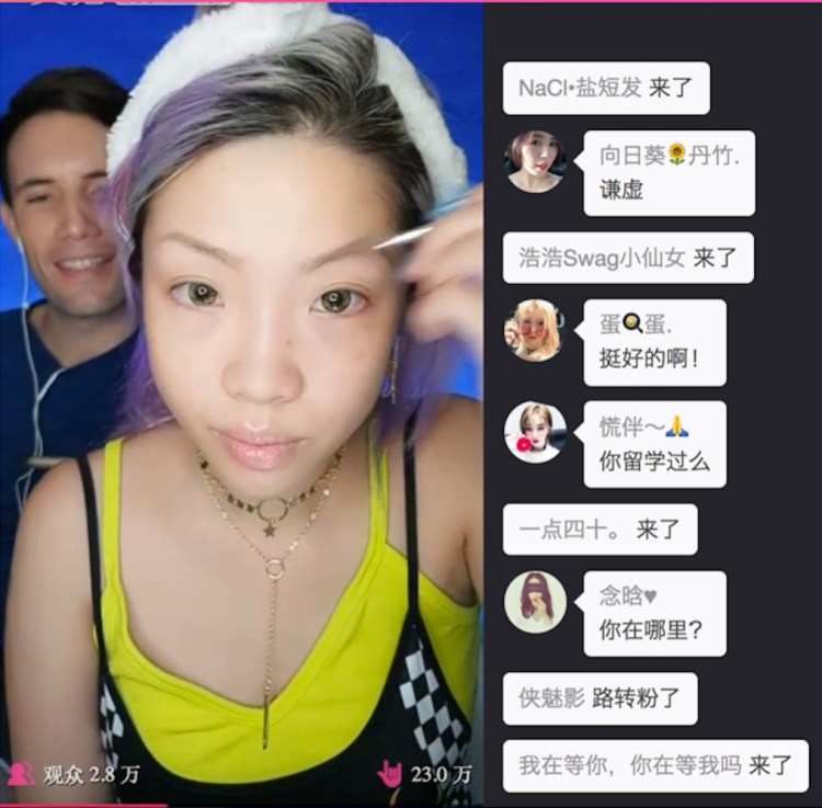 Mellilim Fu usually broadcasts with her boyfriend on Meipai. (Image credit: Melilim Fu)
