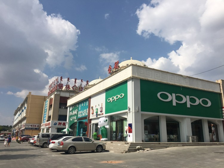 Oppo store in Xilingol city, a fourth tier city in Inner Mongolia (Image Credit: TechNode)