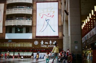 Taiwan Shupin Zeng small