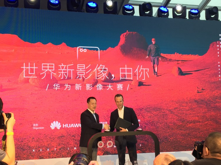 Huawei and ICP signing MOU (Image Credit: TechNode)