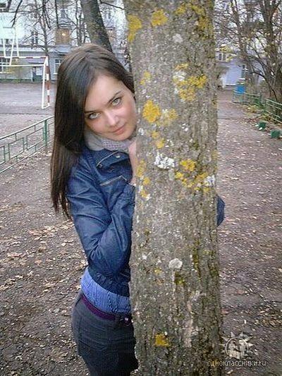 Kristina-Svechinskaya-pirate-hot