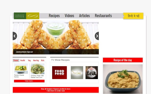 Best site to learn indian recipe
