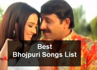 Top Best Bhojpuri Songs List Latest Collection October 2016