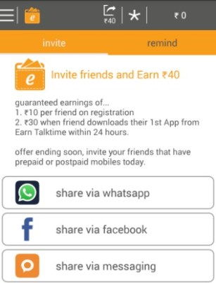 Share you Referral Link to your Friends to Earn Free Talktime