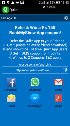 quikr free movie ticket offer