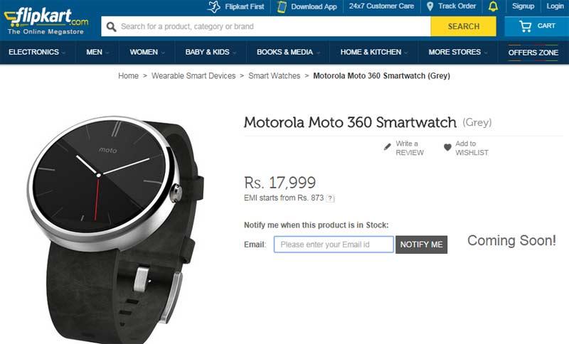 motorola-moto-360-flipkart-listing