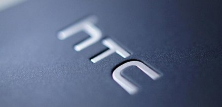 htc-sign-logo1