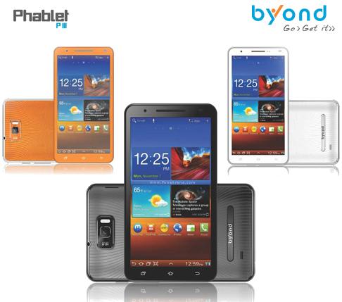 Byond Phablet P3 phone