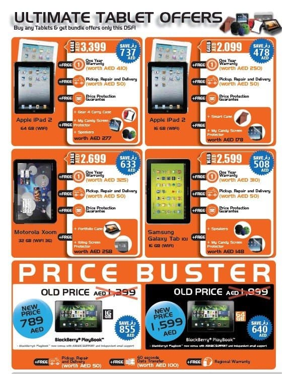 AXIOM SAMSUNG #DSF2012  Dubai Shopping Festival offers, deals, discounts, raffles ,prizes and more...