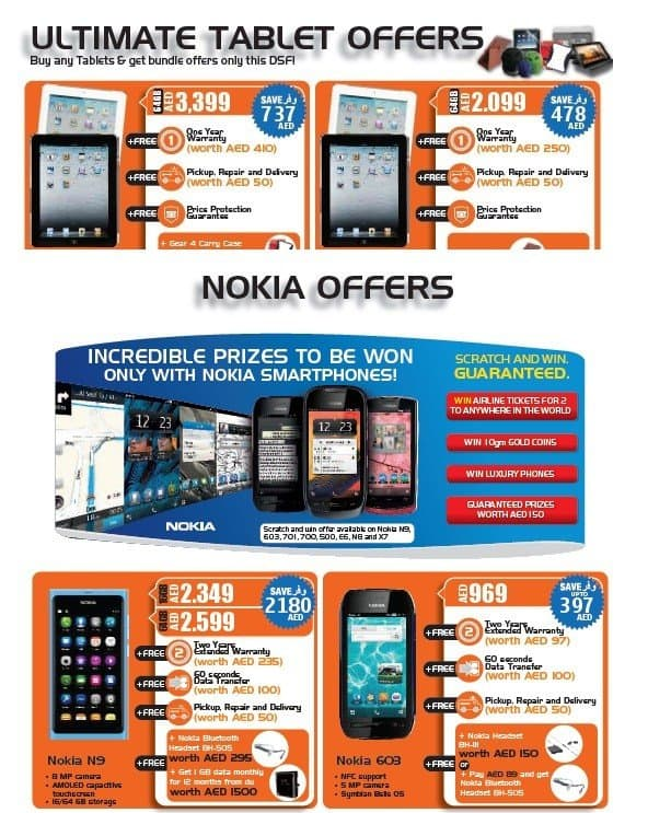 AXIOM nokia offer #DSF2012  Dubai Shopping Festival offers, deals, discounts, raffles ,prizes and more...