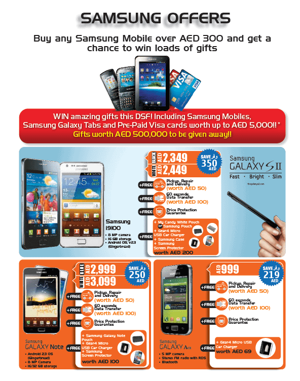 Axiom samsung offer1 #DSF2012  Dubai Shopping Festival offers, deals, discounts, raffles ,prizes and more...