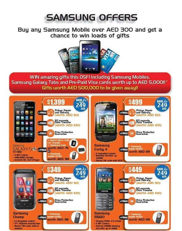 Axiom samsung offer2 #DSF2012  Dubai Shopping Festival offers, deals, discounts, raffles ,prizes and more...