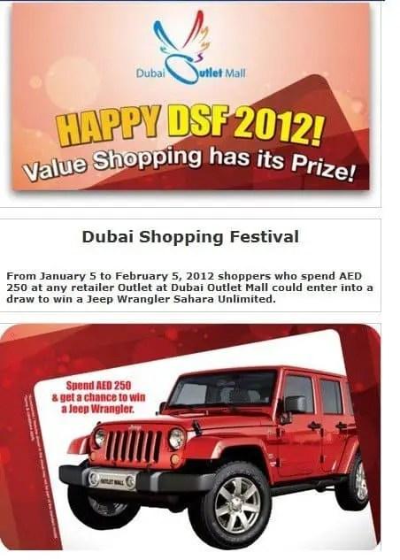 Dubai Outlet Mall #DSF2012  Dubai Shopping Festival offers, deals, discounts, raffles ,prizes and more...