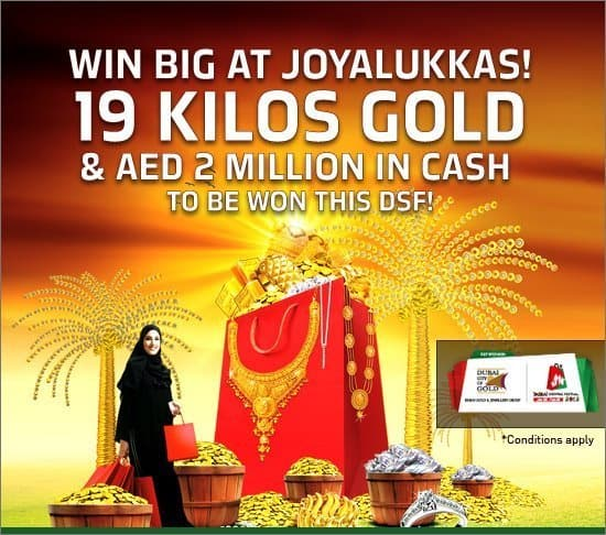 Joyallukas DSF offer #DSF2012  Dubai Shopping Festival offers, deals, discounts, raffles ,prizes and more...
