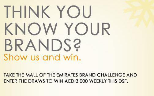 Mall of emirates Know your Brand #DSF2012  Dubai Shopping Festival offers, deals, discounts, raffles ,prizes and more...