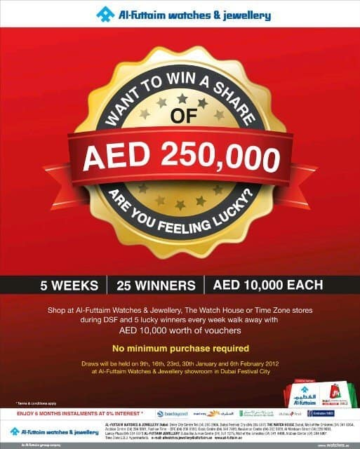 alfuttaimtechwatchesoffers1 #DSF2012  Dubai Shopping Festival offers, deals, discounts, raffles ,prizes and more...