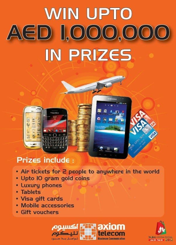 axiom dsf offers #DSF2012  Dubai Shopping Festival offers, deals, discounts, raffles ,prizes and more...