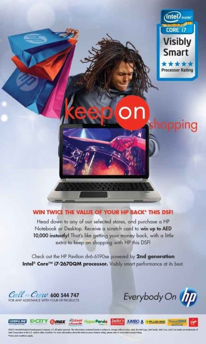 hp dsf offers #DSF2012  Dubai Shopping Festival offers, deals, discounts, raffles ,prizes and more...