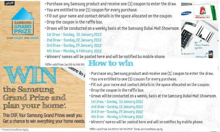 samsungDSF2 #DSF2012  Dubai Shopping Festival offers, deals, discounts, raffles ,prizes and more...
