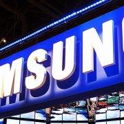Samsung-Banner