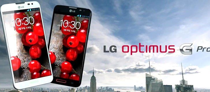 LG Optimus G Pro with 5.5 inch display launched in India for Rs 42,500