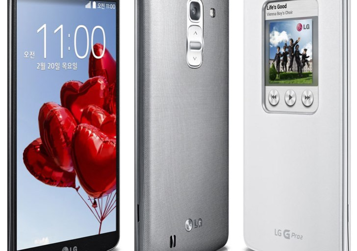 LG G Pro 2 launched in India for Rs 51,500