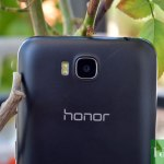 Honor-bee-rear-camera