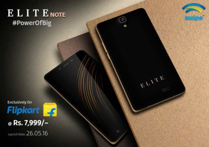 Swipe Elite Note launched at Rs 7,999, offers 5.5-inch HD display, 3GB RAM