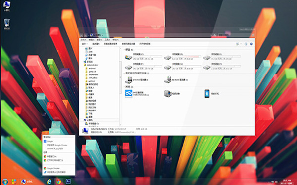 minimalis windows 7 theme 20 Best Windows 7 Themes Collection for your Desktop   February 2014