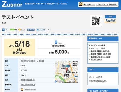 screenshot_07