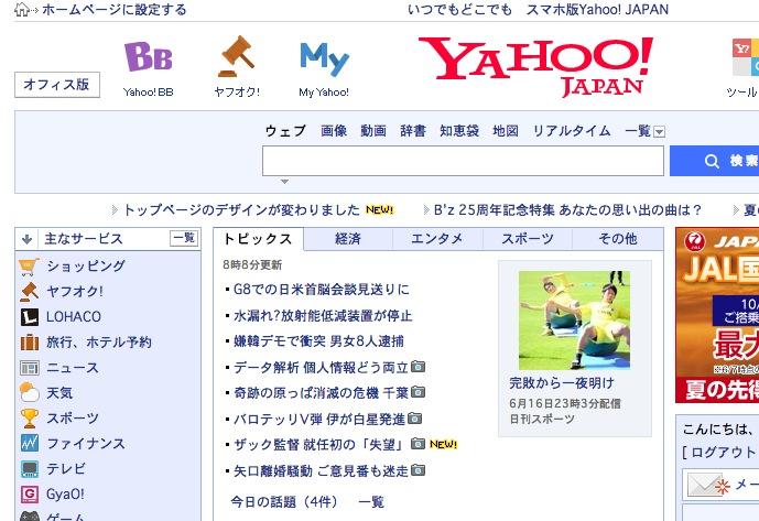 screenshot_307