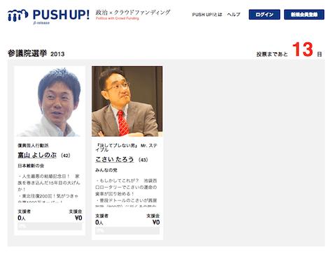 pushup_top