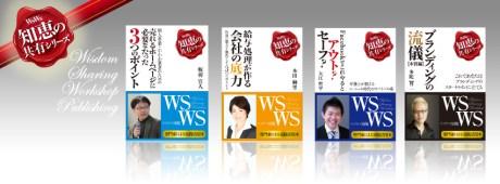 Amazon kindleではじめての電子書籍出版! ~あなたのコンテンツを世界の本棚に~