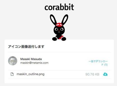 screenshot_709