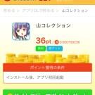 bitbank_apps