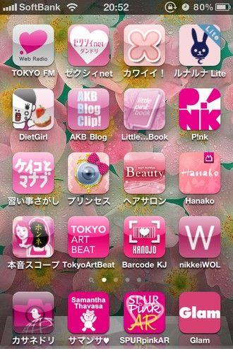 pink330