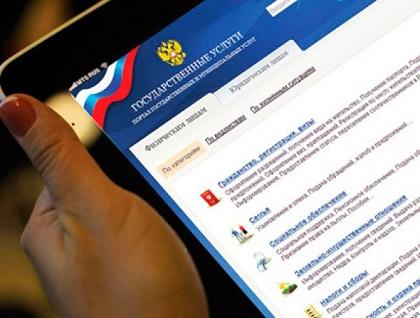 Как быстро подтвердить личность на госуслугах в Москве?