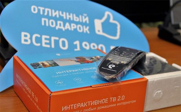 Интерактивное ТВ 2.0 и Zabava: Как настроить, проблемы с OTT и их решения.