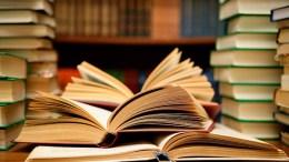 книги чтение