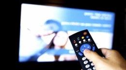 телевизор пульт