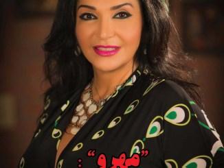 Mahroo Nima