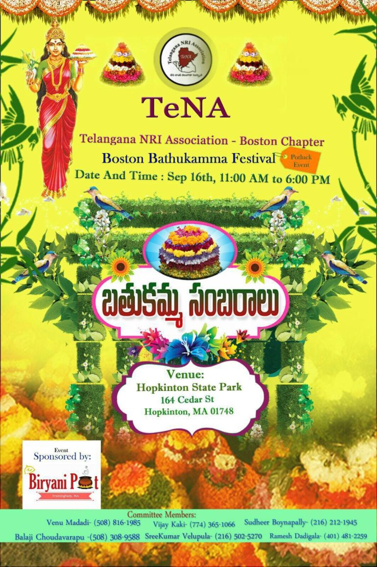 Boston Bathukamma 2017