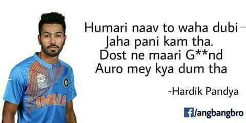 laughter,loss,cricket,ICC Champions Trophy,jadeja,pandya,laughter,loss