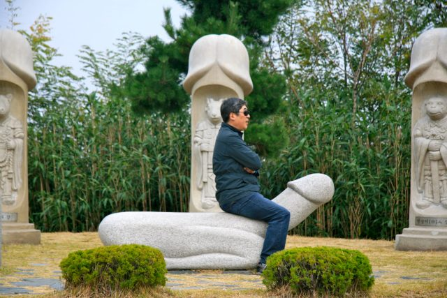 Korea, penis, park, travel, fun, phallus, spiritual