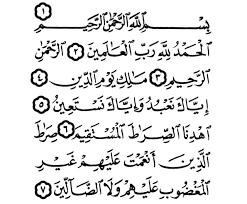 Hamzah Washal Dan Qata Dalam Al Quran Bag1 Temanalqurancom