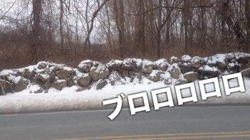 雪の積もった山道をスポーツカーが爆走・・・っと思ったら「フフッ」ってなった9秒動画
