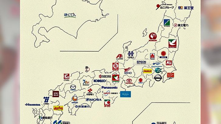 都道府県別の売上が最も多い企業一覧マップがこちら!あなたの地域はイメージ通り!?